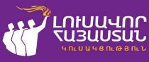 Bright Armenia